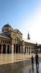 Omayyade Mosque